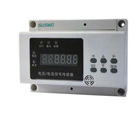 GLFPS电压/电流信号传感器